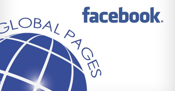 fizzy-global-pages
